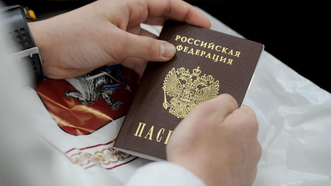 آسان ترین راه اخذ اقامت روسیه ستاره داوود