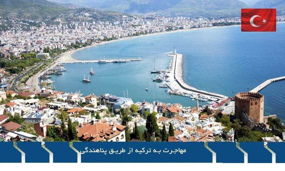 ترکیه ستاره داوود