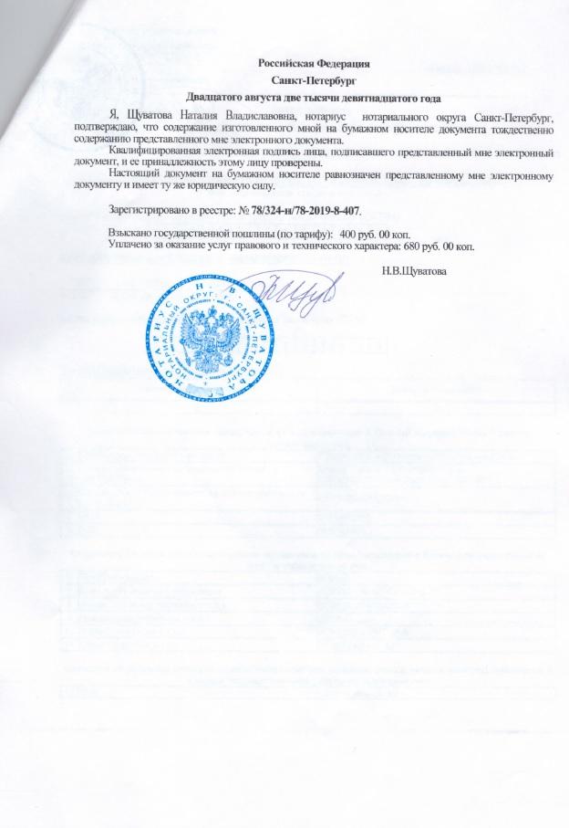 بهترین موسسه اعزام دانشجو به روسیه