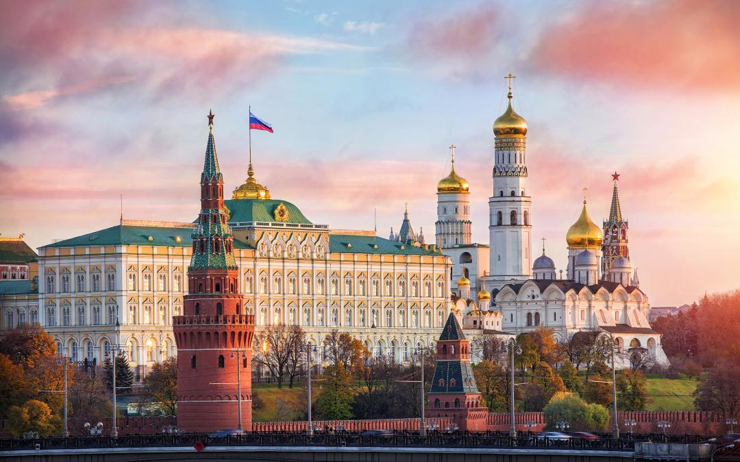 مسکو پایخت روسیه