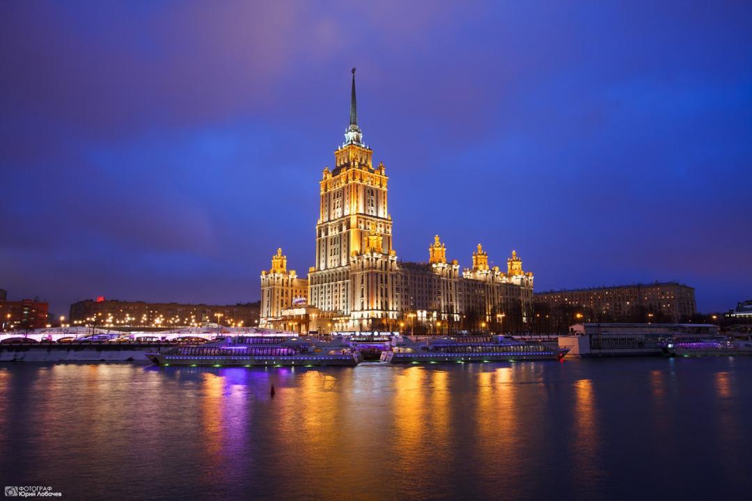 مسکو سیتی کجاست