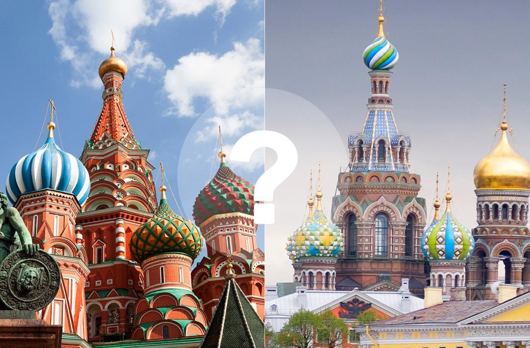 تورهای ویژه و ارزان روسیه